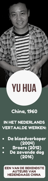 Schrijver Yu Hua