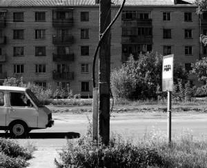 Pascal van Heesch Tsjernobyl1