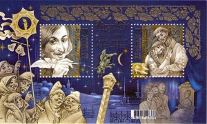 Gogol postzegels Oekraïne
