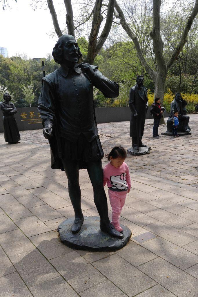 Standbeeld Shakespeare in Shanghai